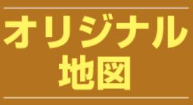 作者おすすめサイト